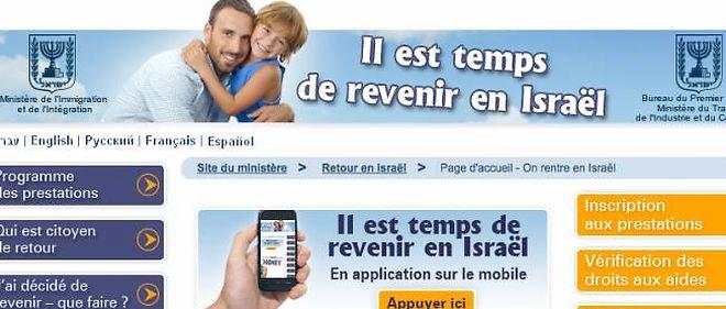 La version française de la campagne publicitaire à destination de la diaspora juive américaine.