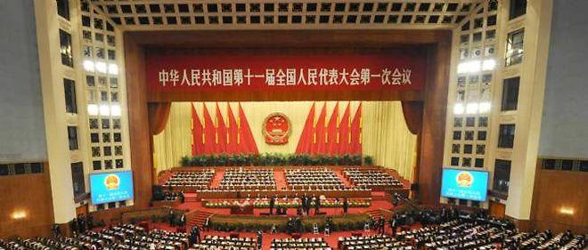 Le Congrès national du peuple à Pékin, en 2008