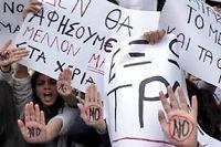 Une manifestation d'étudiants à Nicosie le 26 mars. ©Patrick Baz