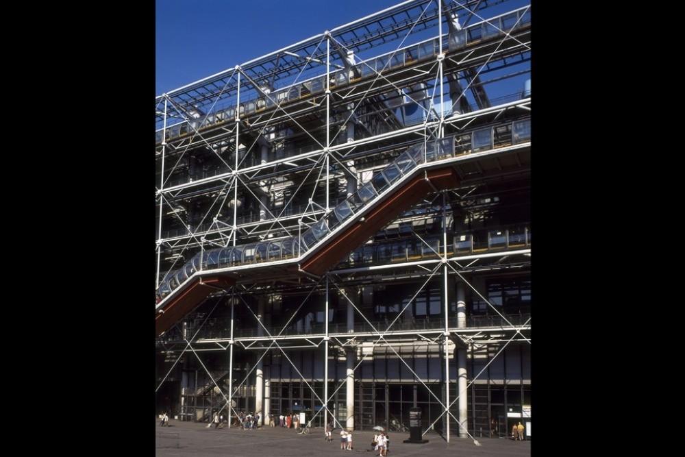 Centre Georges-Pompidou, Paris (4e)