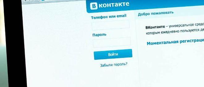 VK fait plus d'audience que Facebook en Russie.