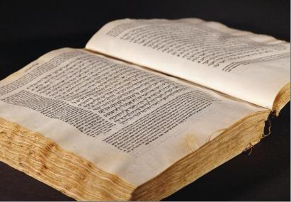 Torah incunable, imprimée en janvier 1482 à Bologne, compilant pour la première fois les cinq premiers livres de la Bible à l'origine du Pentateuque.