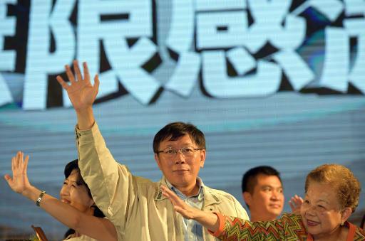 Le candidat indépendant Ko Wen-je lors de sa victoire aux élections à Taipei, le 29 novembre 2014 © Sam Yeh AFP