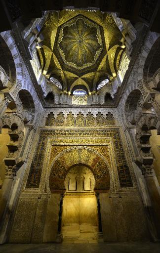 Le mihrab de la cathédrale-mosquée de Cordoue © Gérard Julien FILES/AFP/Archives