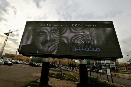 Affiche géante de l'ancien Premier ministre libanais Rafiq Hariri, le 6 février 2015 à Beyrouth © Joseph Eid AFP