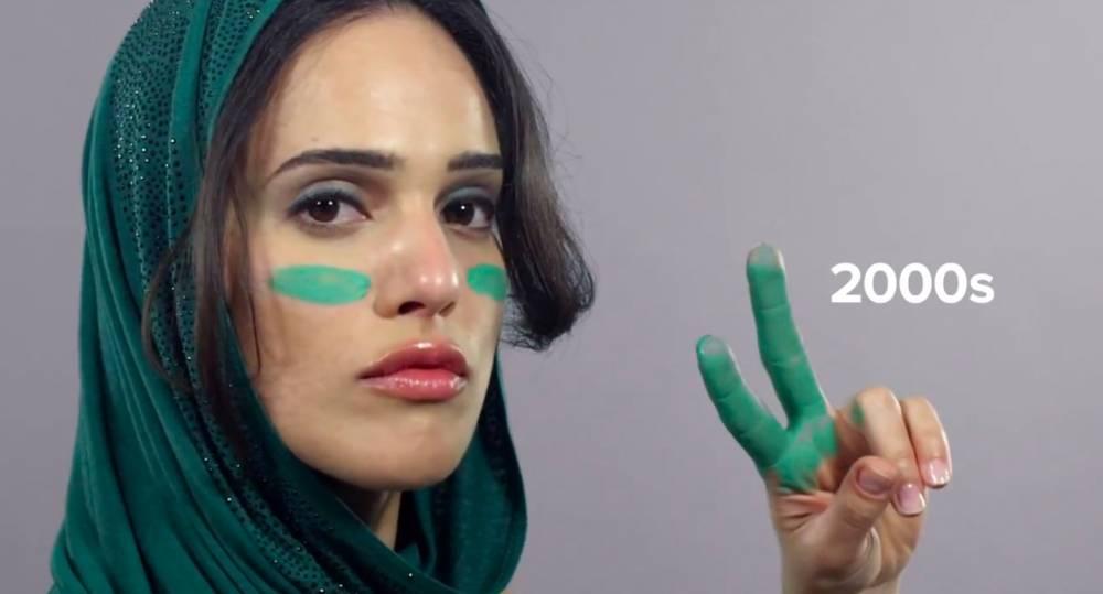 L'Iran de 2009 : le mouvement vert ©  CUT/YOUTUBE