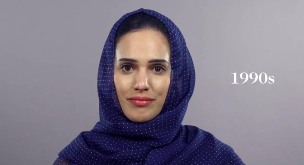 Iran des années 1990 ©  CUT/Youtube