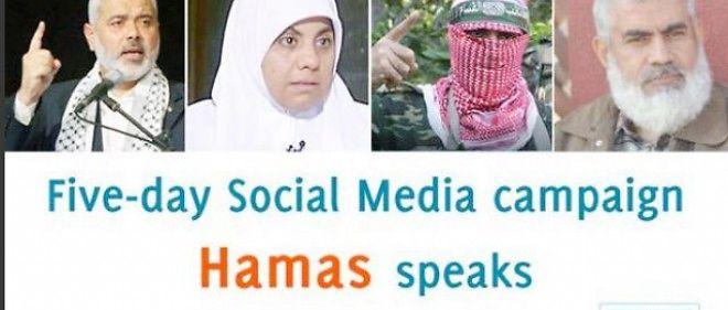 Campagne #AskHamas sur Twitter.