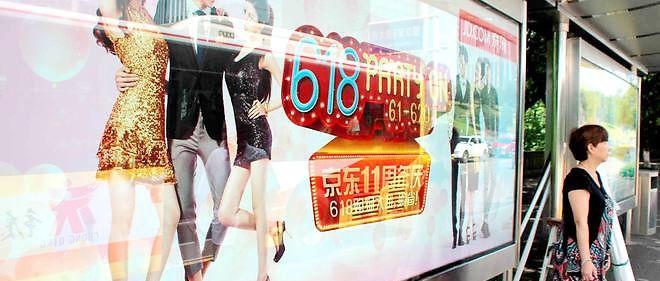 Le site de vente en ligne XD.com, le numéro deux chinois du commerce électronique, coté au Nasdaq new-yorkais, a dû interrompre sa dernière campagne publicitaire devant le déluge de commentaires d'internautes indignés.