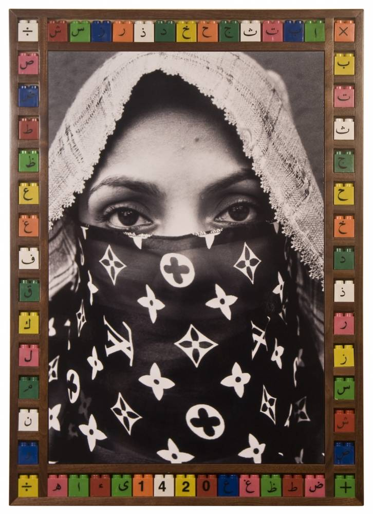 Eyes on Me, photo by Hassan Hajjaj. Digital C-type. 2000/1421. Courtesy of Third Line Gallery, Dubai, U.A.E. ©  HH