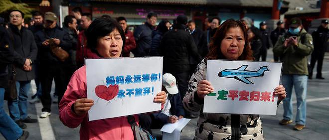 Les familles veulent savoir ce qu'il est advenu du volMH370.