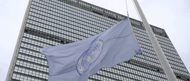Le siège de l'ONU, photo d'illustration.
