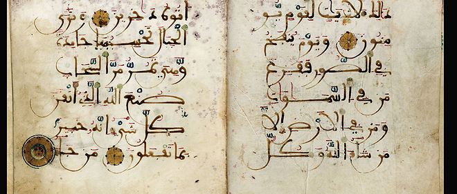 """Pages du Coran, extraites d'un manuscrit espagnol du XIIIe siècle. """"Un texte, même si on le croit écrit par Dieu, représente la réalité de l'époque de sa rédaction."""""""