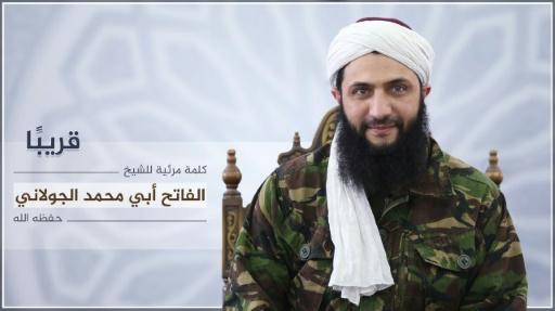 Une photo diffusée par le Front Al-Nosra le 28 juillet 2016 de son chef Abou Mohammad al-Jolani © Handout Al-Manara Al-Baydaa/AFP