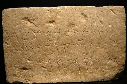 Des écritures phéniciennes gravées dans une pierre, exposée au musée national de Beyrouth, le 13 octobre 2016 © JOSEPH EID AFP