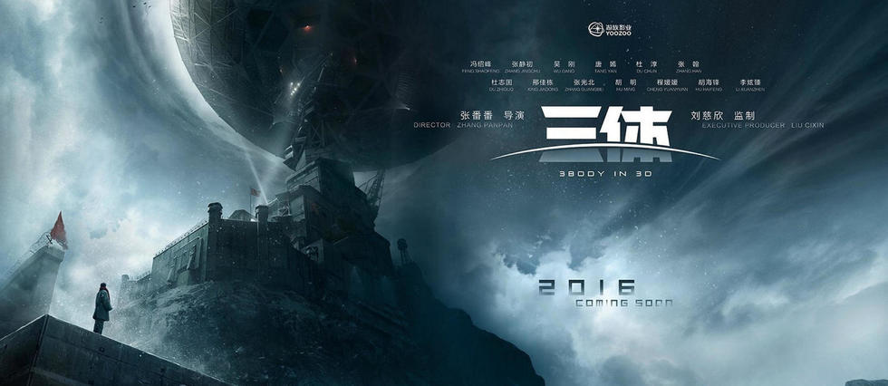 Le Probleme a trois corps, de Liu Cixin : une sensation SF made in China