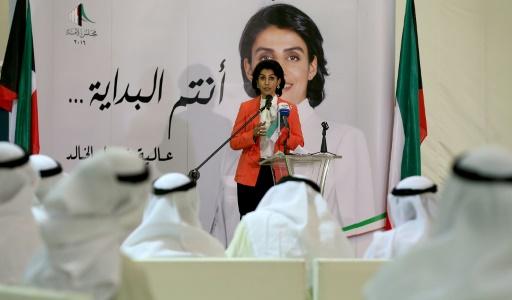 La candidate Alia al-Khaled durant la campagne le 7 novembre 2016 à Koweit city © Yasser Al-Zayyat AFP/Archives