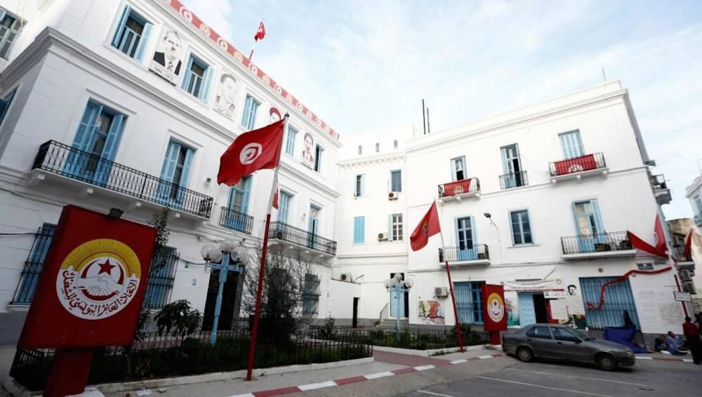 Le siège de l'UGTT, l'Union générale tunisienne du travail, à Tunis. ©  Reuters/Zoubeir Souissi
