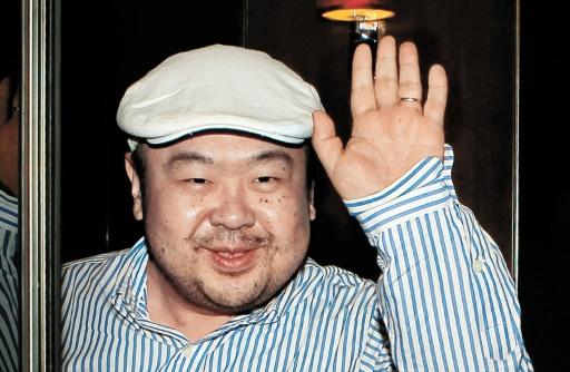 Kim Jong-Nam, le demi-frère du dirigeant nord-coréen Kim Jong-Un, le 4 juin 2010 à Macao © JoongAng Sunday JOONGANG ILBO/AFP/Archives