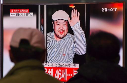Une photo de Kim Jong-Nam, demi-frère du leader nord-coréen Kim Jong-Un, assassiné le 13 février 2017 à l'aéroport de Kuala Lumpur, dont le décès est annoncée le 14 février 2017 à la télévision à Séoul, en Corée du Sud © JUNG Yeon-Je AFP/Archives