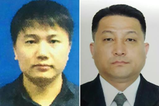 Montage de photos fourni par la police malaisienne le 22 février 2017 de l'employé nord-coréen d'une compagnie aérienne Kim Uk Il (g) et de Hyon Kwang Song, deuxième secrétaire de l'ambassade de Corée du Nord à Kuala Lumpur, en Malaisie ©  Police malaisienne/AFP/Archives