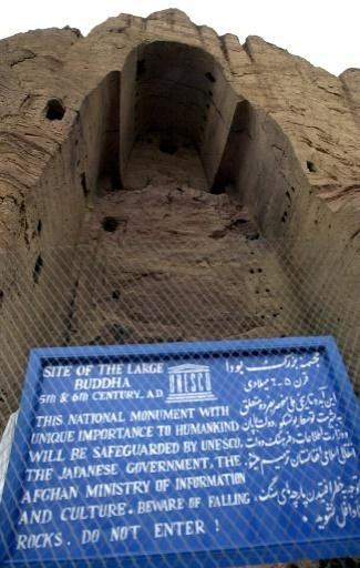 Vue le 29 janvier 2003 du front de falaise qui hébergeait autrefois un Bouddha de Bamiyan, en Afghanistan, détruit par les Talibans © MUSTAFA TAUSEEF AFP/Archives