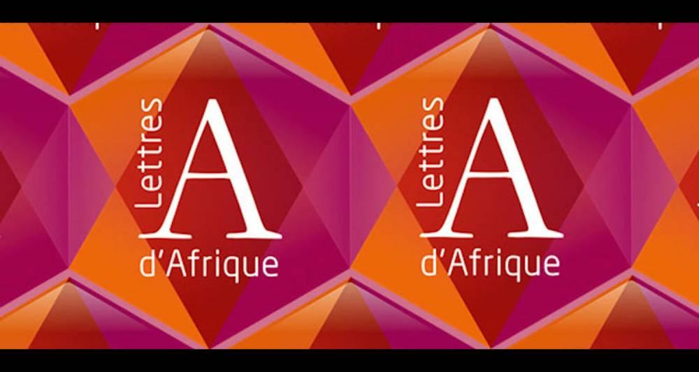 Affiche officielle du Pavillon Lettres d'Afrique de Paris.
