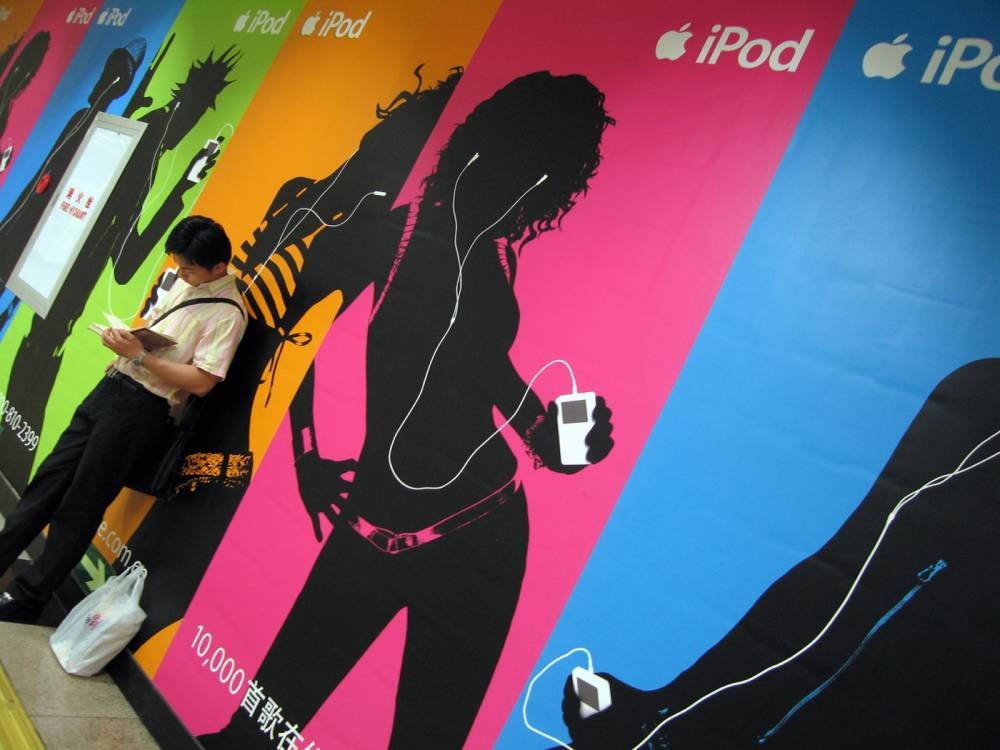 iPod In China ©  EyePress News