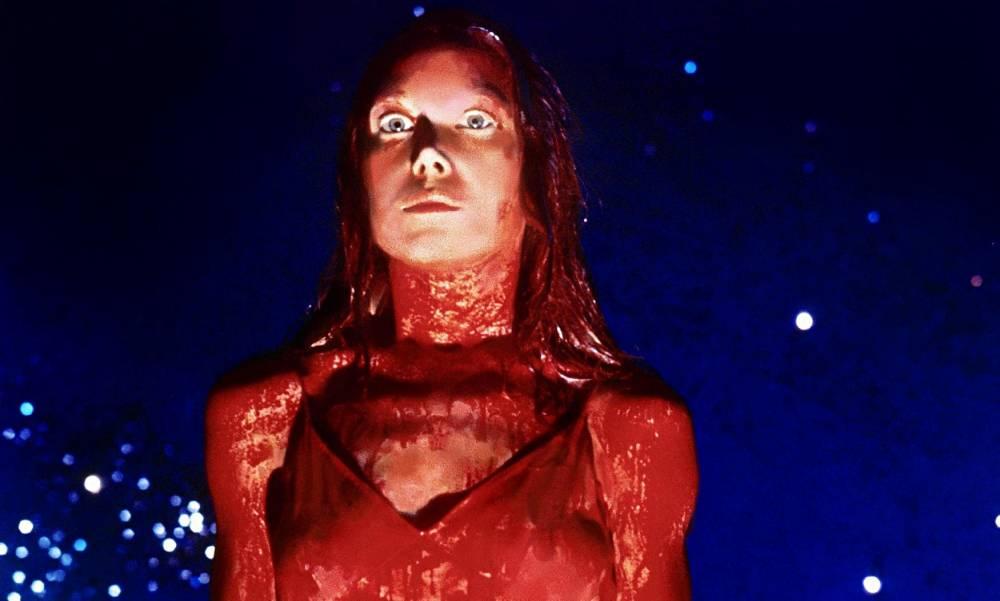 Sissy Specek as Carrie ©  MGM