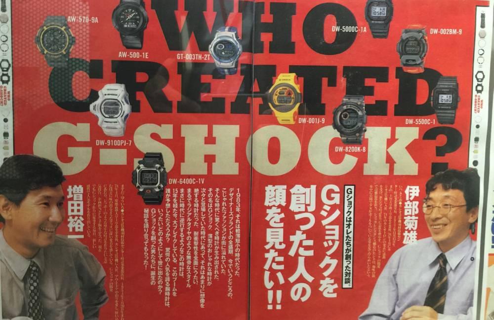 100 millions de G Shock vendues pour Casio Le Point Montres  0pG1e