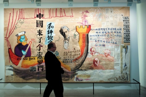 """Une oeuvre de l'exposition """"Art and China after 1989: Theater of the World"""" au Guggenheim de New York, le 5 octobre 2017  © Jewel SAMAD AFP"""