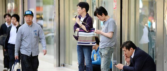 Les salariés d'une entreprise japonaise sont incités à stopper la cigarette avec des congés supplémentaires. (Illustration)