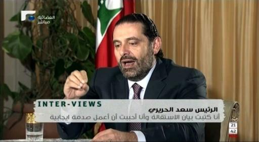 Capture d'image de la Future TV montrant le Premier ministre libanais démissionnaire Saad Hariri lors d'une interview télévisée le 12 novembre 2017 © - FUTURE TV/AFP