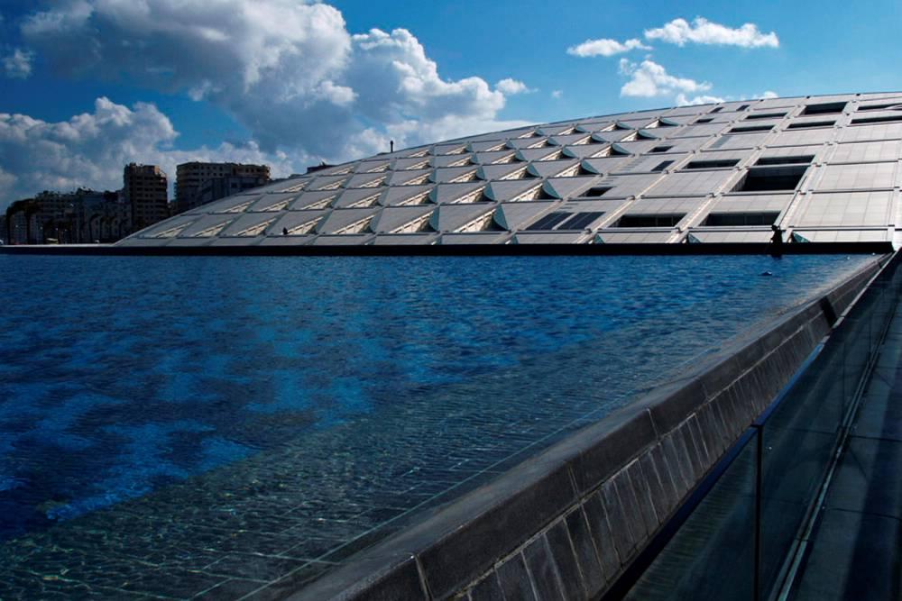 Les travaux de la Bibliotheca Alexandrina ont coûté 220 millions de dollars. ©  Wikimedia CC