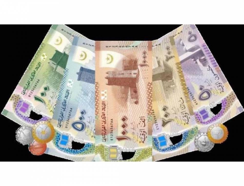 Ce début de 2018 est un tournant important pour la monnaie mauritanienne avec un nouvel ouguiya. ©  DR