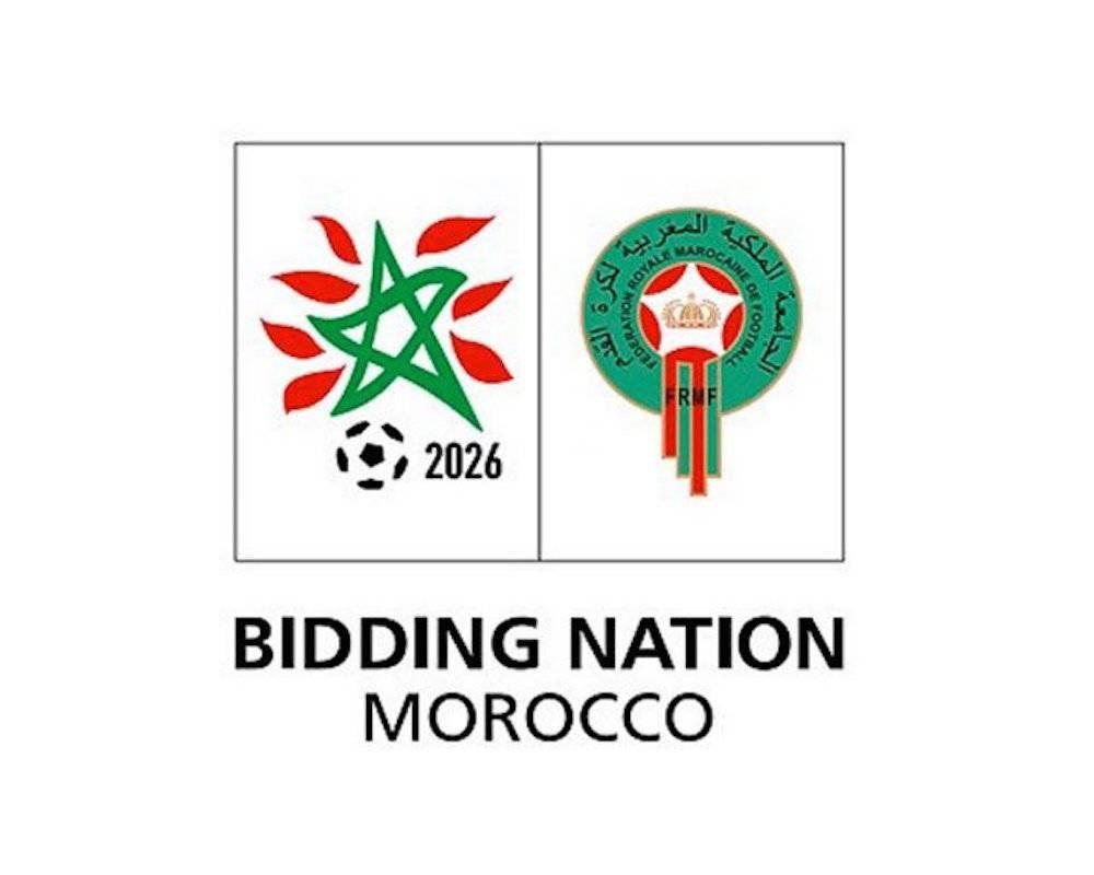 Le logo de la candidature marocaine au Mondial 2026 ©  DR