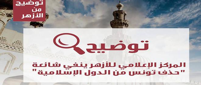 Démenti de Al-Azhar sur la Toile en langue arabe, après la « fake news » diffusée en janvier, annonçant son intention de « retirer la Tunisie de la liste des pays musulmans ».