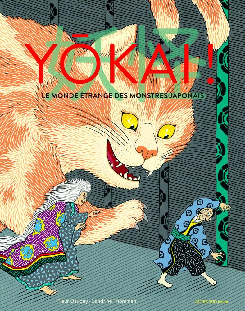 Yokai ©  Actes Sud