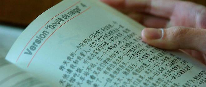 100 000 Français étudieraient le chinois au sein des instituts Confucius, un réseau créé en 2004.