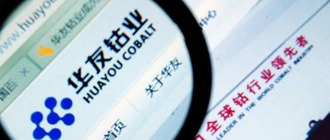 La société Zhejiang Huayou Cobalt est un des acteurs majeurs du cobalt de RD Congo.