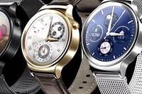 Huawei a déposé le brevet d'une montre connectée dédiée aux jeux vidéo.