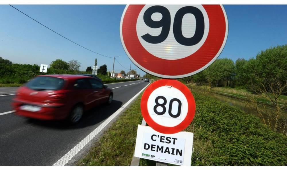 80 km/h sur routes