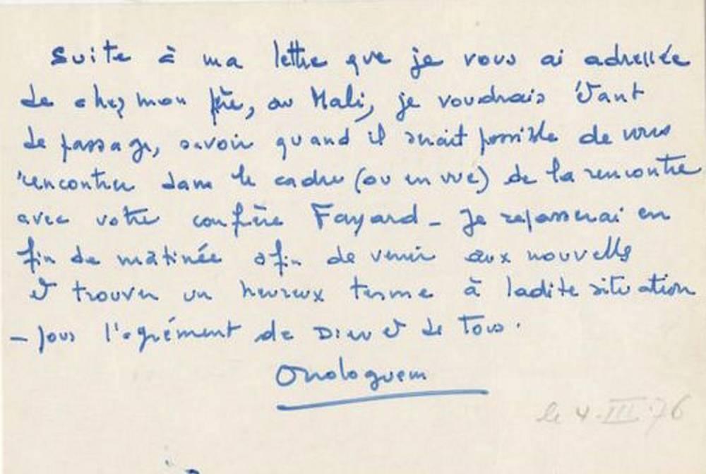 Première page d'une lettre manuscrite de Y. Ouologuem au directeur du Seuil, mai 1968.  ©  Ayants droits Yambo Ouologuem, Fonds du Seuil, IMEC
