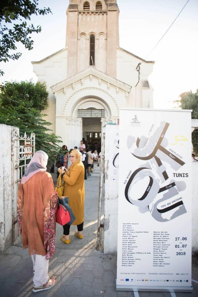 L'église de l'Aouina, lors du vernissage de l'exposition.  ©  Wassim Griman