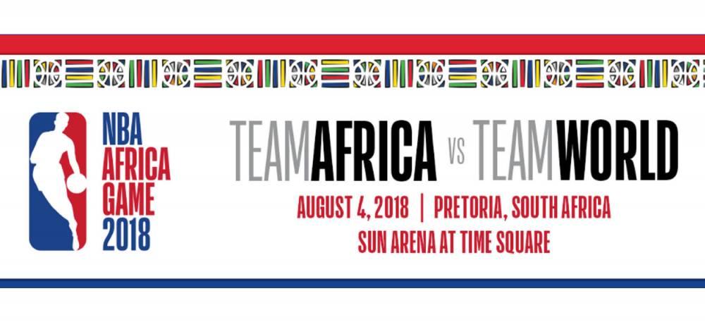 Le NBA Africa Game se clôturera par le match de gala à Pretoria, le 4 août.  ©  Capture d'écran / NBA