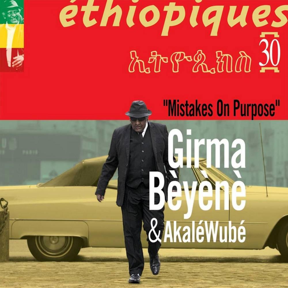 """Girma Beyene et Akale Wube- """"Mistakes on purpose""""- ©  Buda musique"""