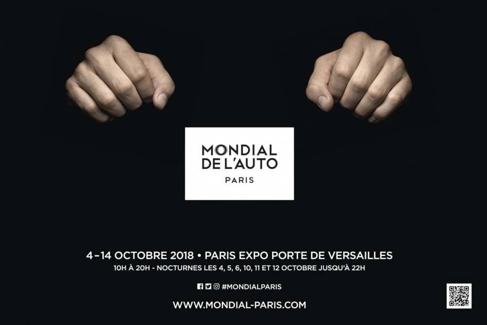 Mondial de l'Auto de Paris ©  DR
