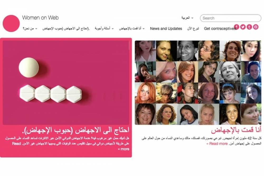 Page d'accueil arabe de Women on Web. Ce site Internet est un service de télémédecine qui aide les femmes à avorter sans danger dans des pays où le droit à l'avortement est limité. ©  DR