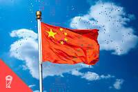 « Un nationalisme chinois grandissant serait à l'origine de l'affirmation régionale et internationale de la Chine : telle est l'interprétation commune aux États-Unis et ailleurs. »