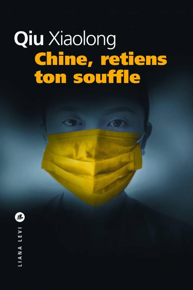 Chine, retiens ton souffle ©  DR